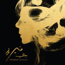Bebalee | Fairuz, chant